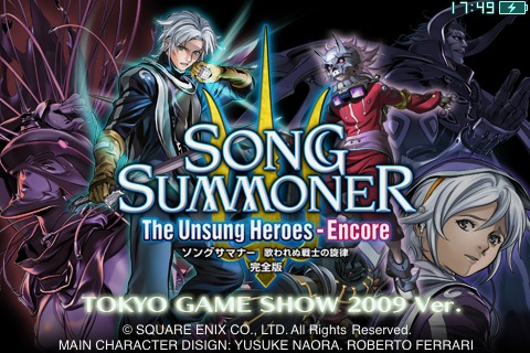 542632522cede0d5268a42a4b3f9ebf2-1 TGS09: Song Summoner da Square-Enix para iPhone