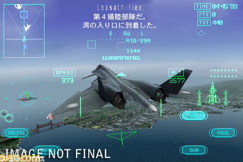 ace_combat screen
