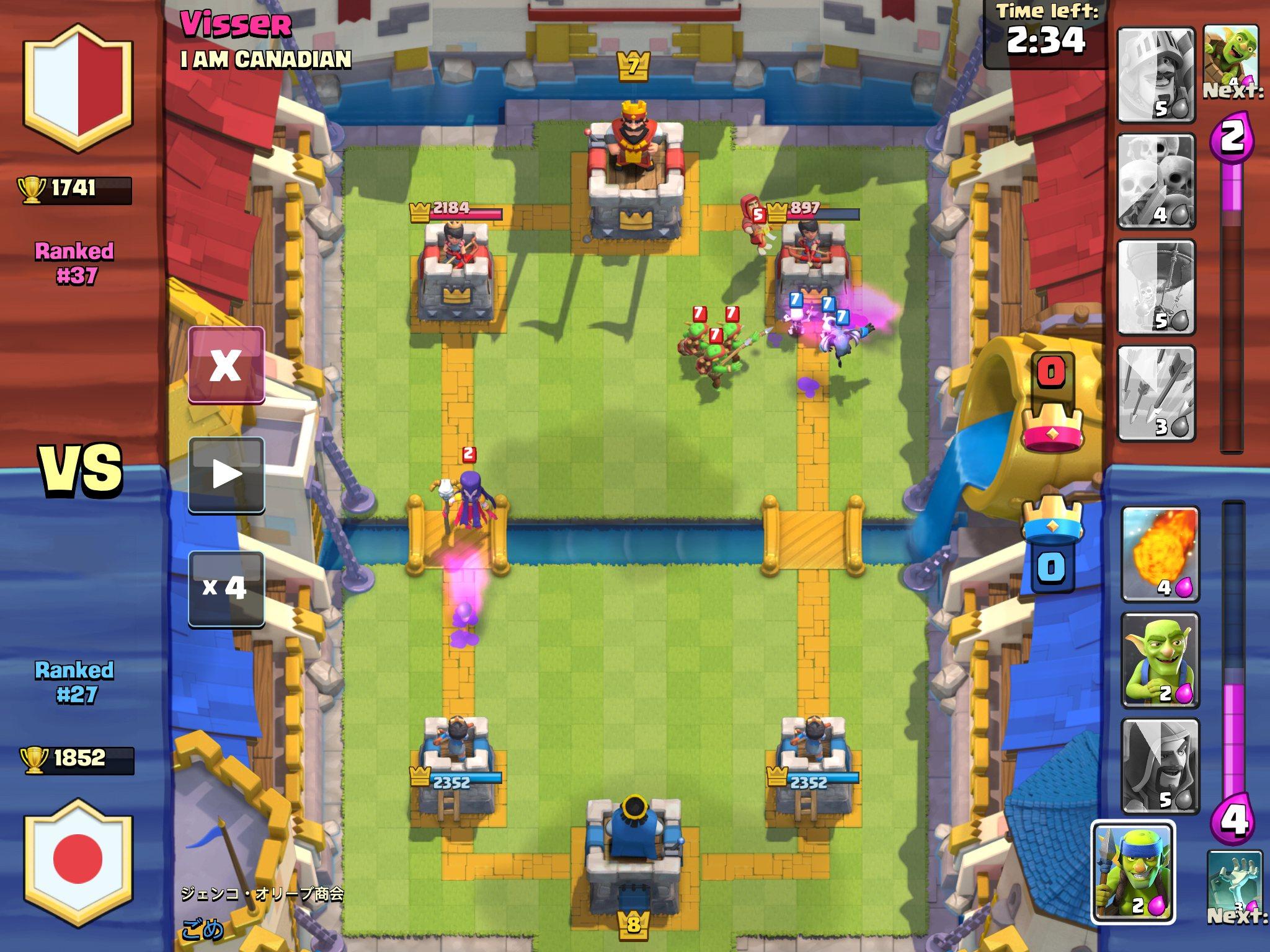 Clash-Royale-Versus-Match.jpg