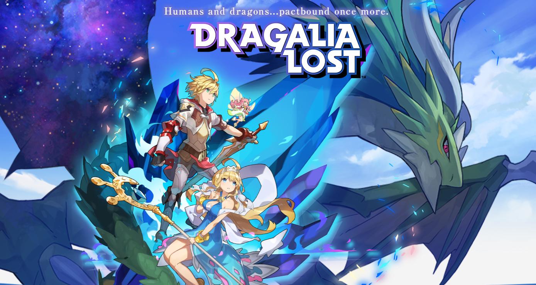 Dragalia Lost Release Party Giveaway! | Dragalia Lost forum