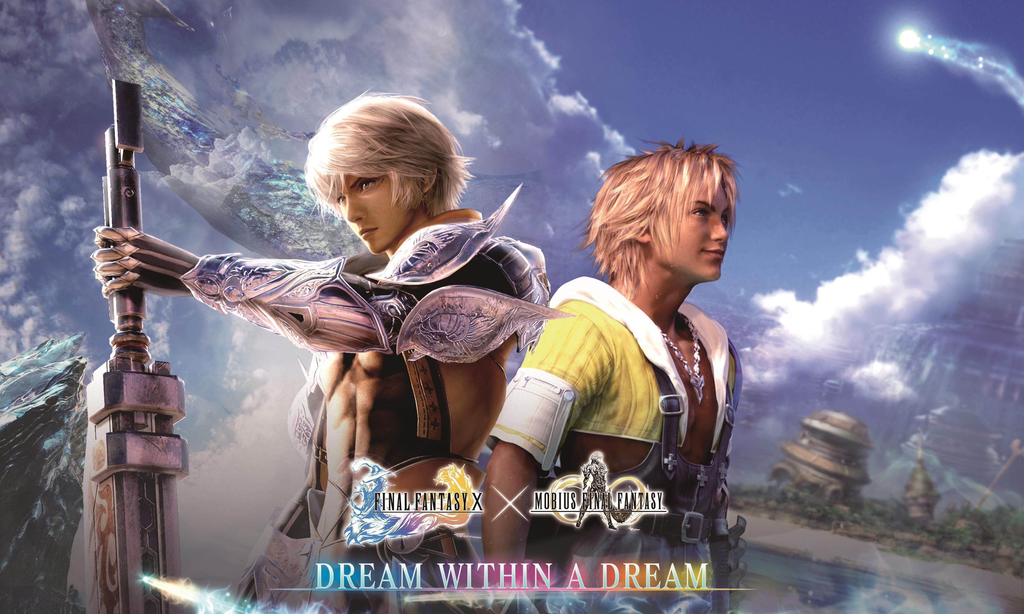 dreams come true as mobius final fantasy crosses over with final
