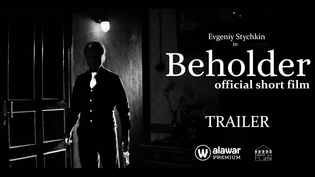 'Beholder' is the Latest Dystopian Game to Get a Short Film Adaptation