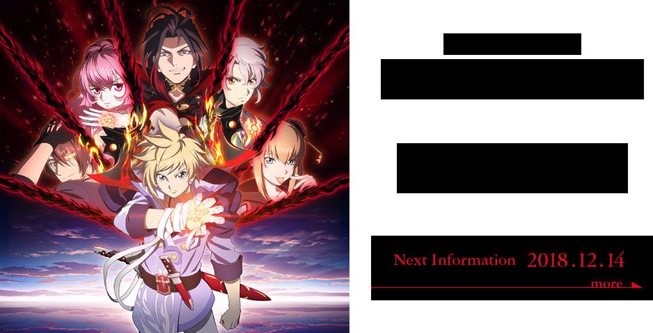 Bandai Namco Entertainment Confirms English Release for