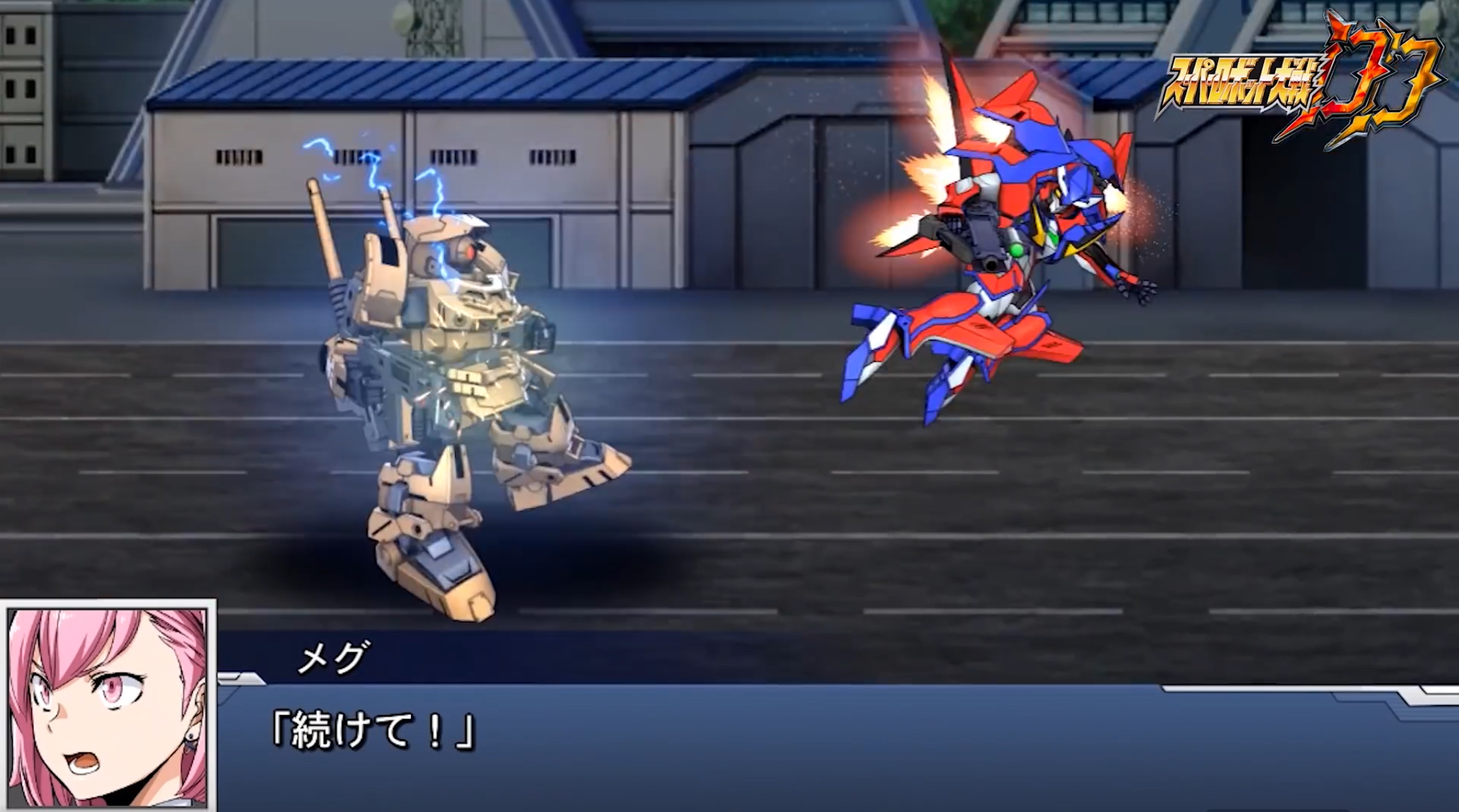 Super Robot Wars DD' Announced For iOS And Android In Japan