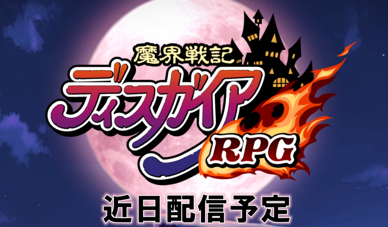 Disgaea RPG' Is Now Available on the App Store and Google