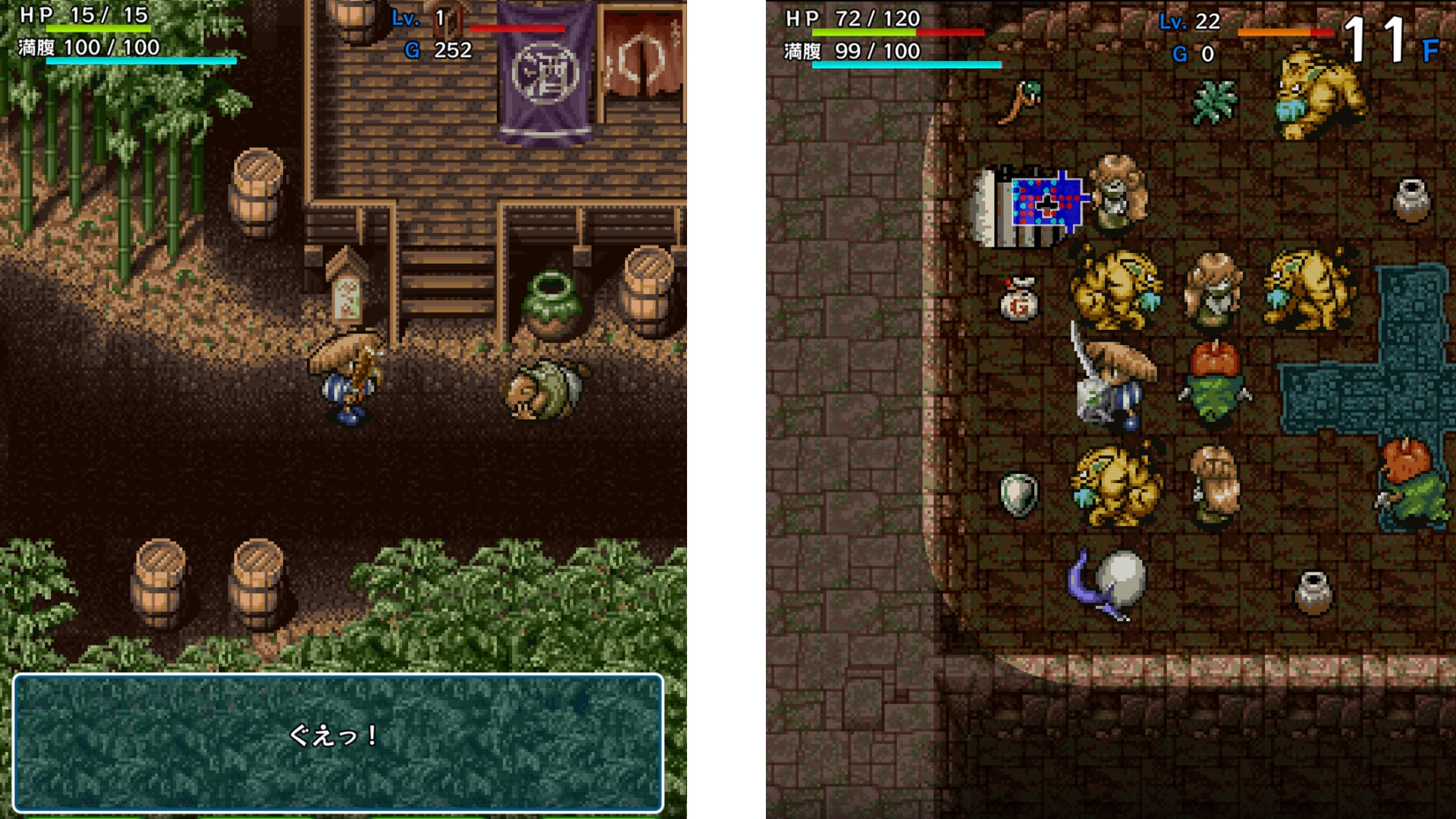 Nintendo DS RPG 'Mystery Dungeon: Shiren the Wanderer' Is Coming to