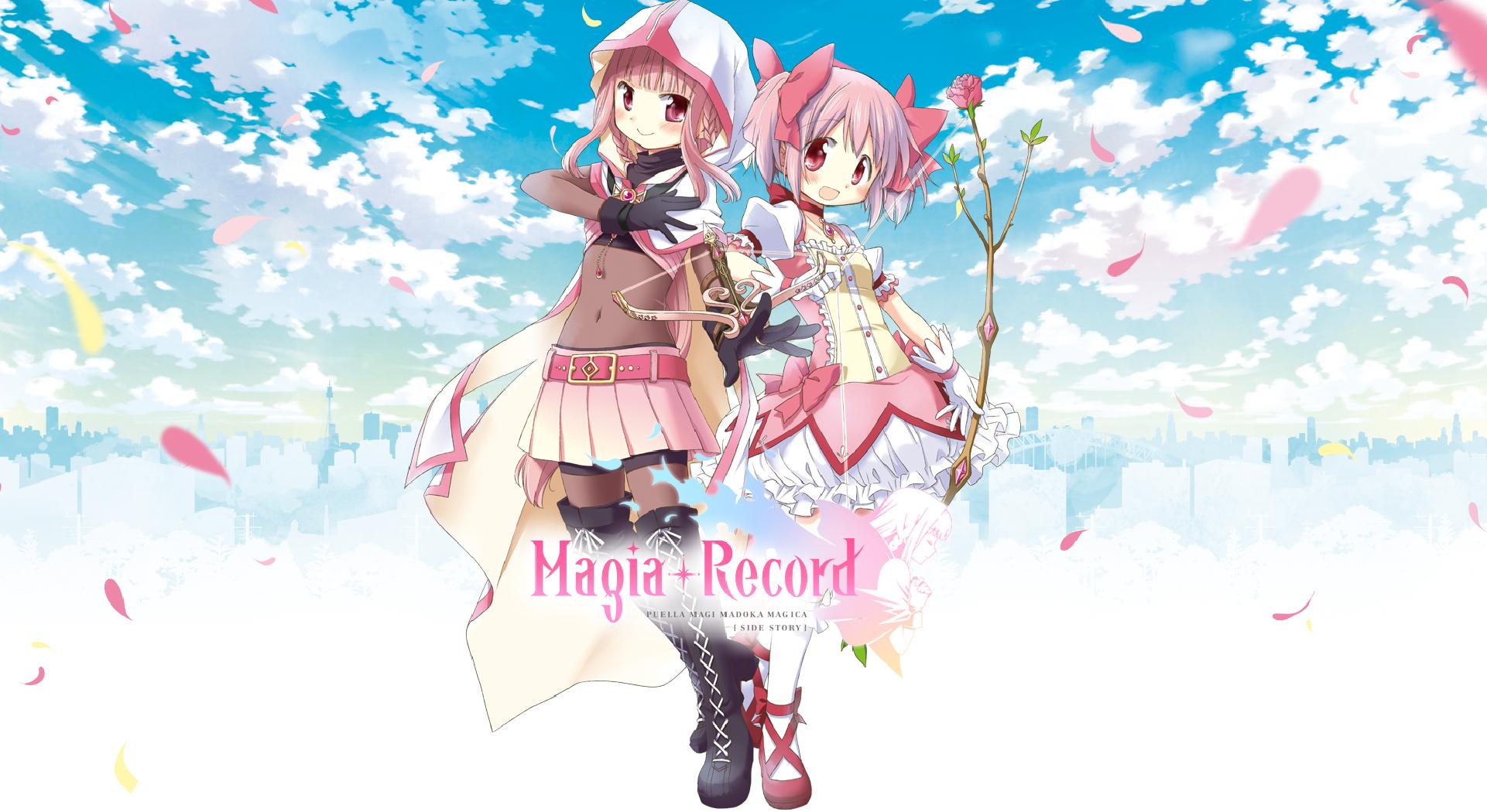 Magia Record: Puella Magi Madoka Magica Side Story' for iOS