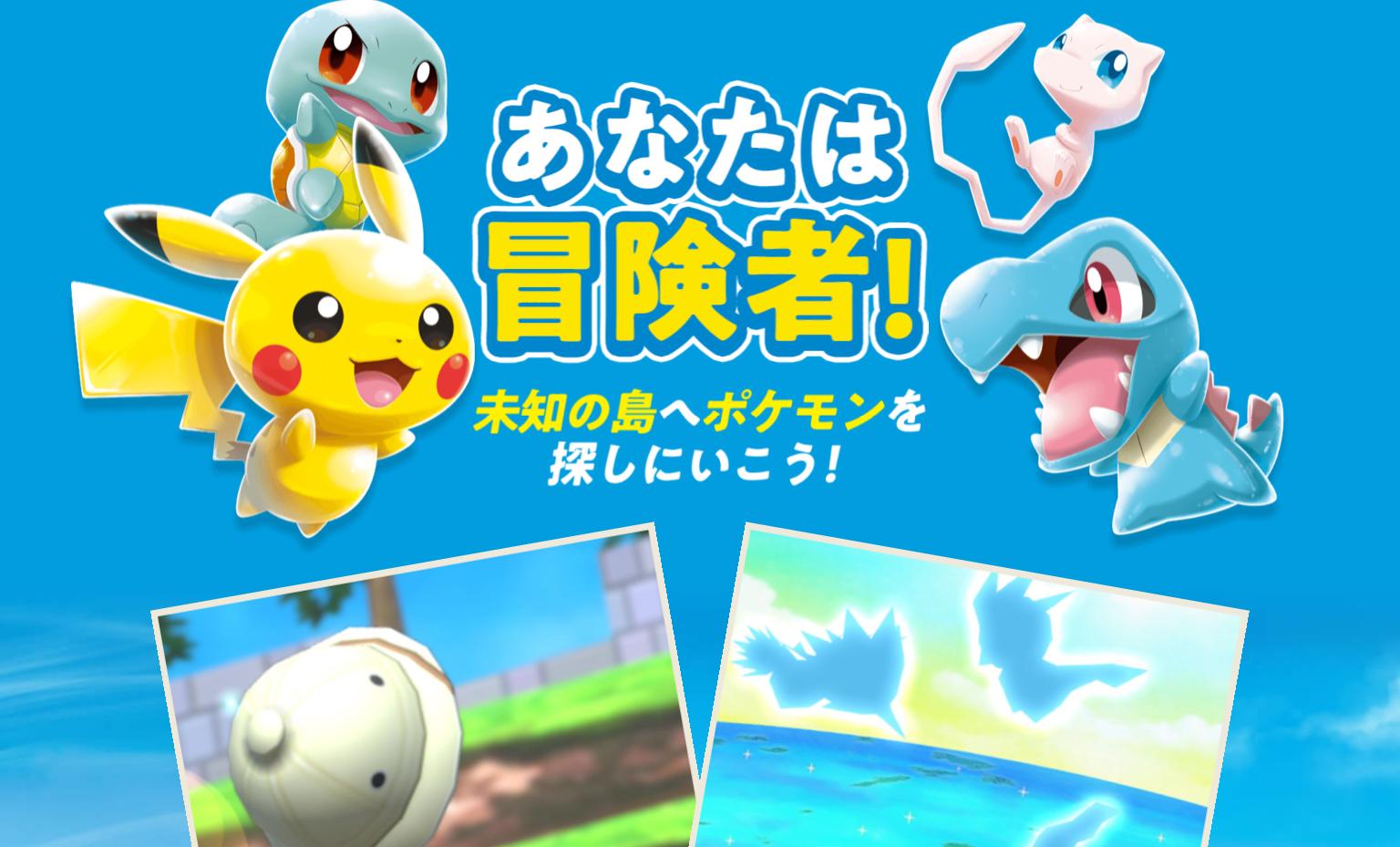The Pokemon Company Just Released 'Pokemon Rumble Rush' in