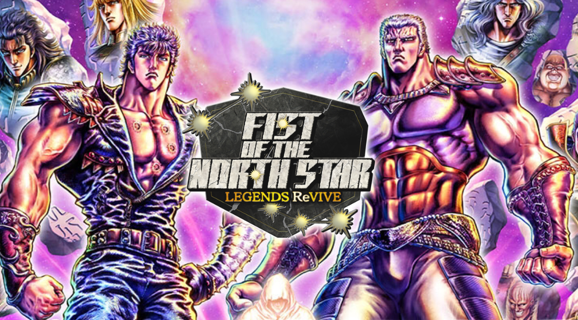 'Fist of the North Star: Legends ReVIVE' from SEGA Releases on September 5th Worldwide for iOS and Android