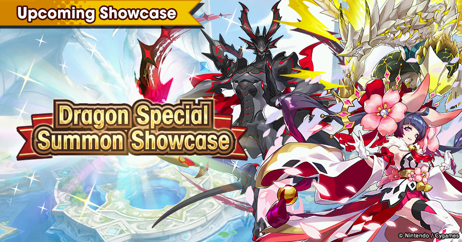 'Dragalia Lost' Dragon Special Summon Showcase Announced with a Free Gift for All and Double Drops for the Brunhilda's Trial Event