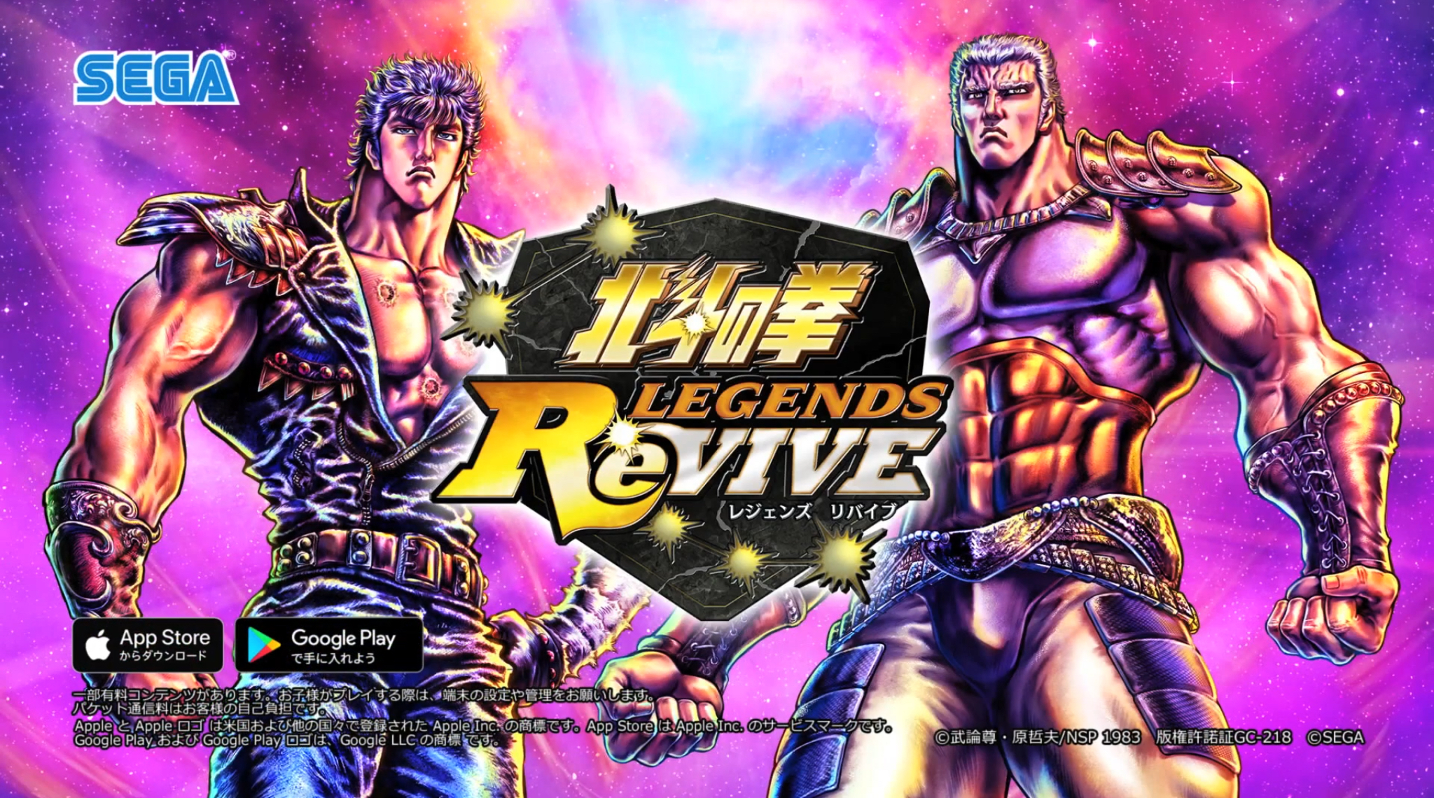 Fist of the North Star: Legends ReVIVE' from SEGA Is Now