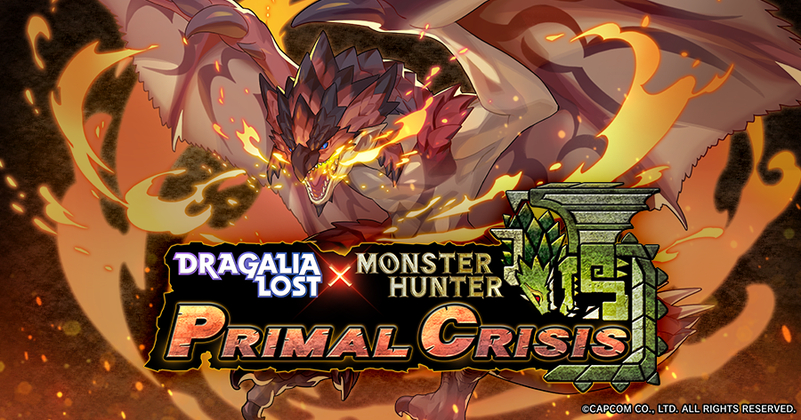 The 'Monster Hunter Primal Crisis' Summon Showcase and Event Are Now Both Live in 'Dragalia Lost'