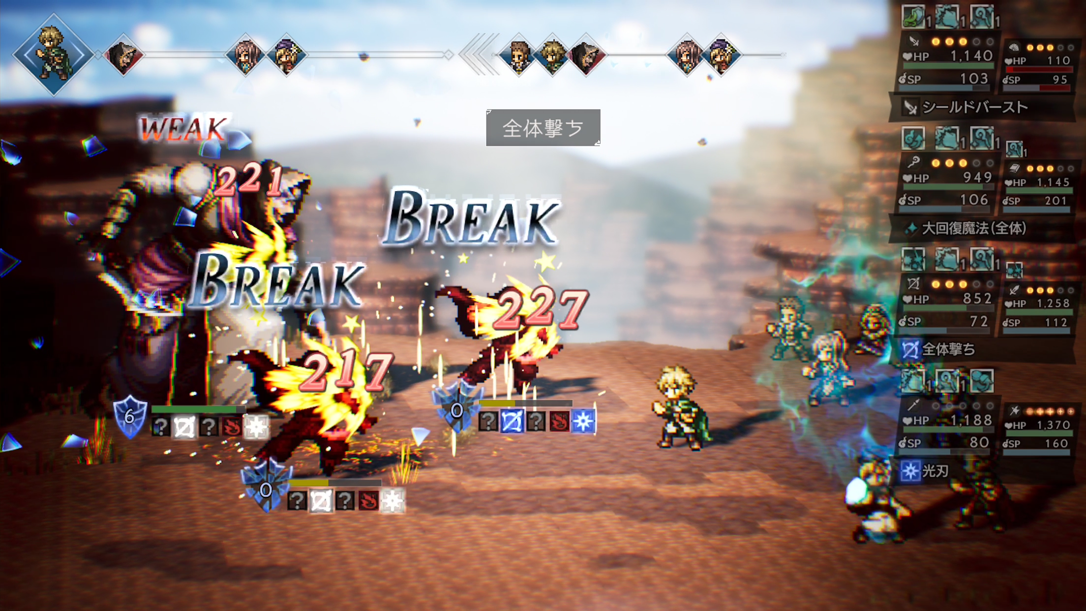 photo of Octopath Traveler: Champions of the Continent, the Prequel Story to 'Octopath Traveler' Finally Has a Confirmed… image